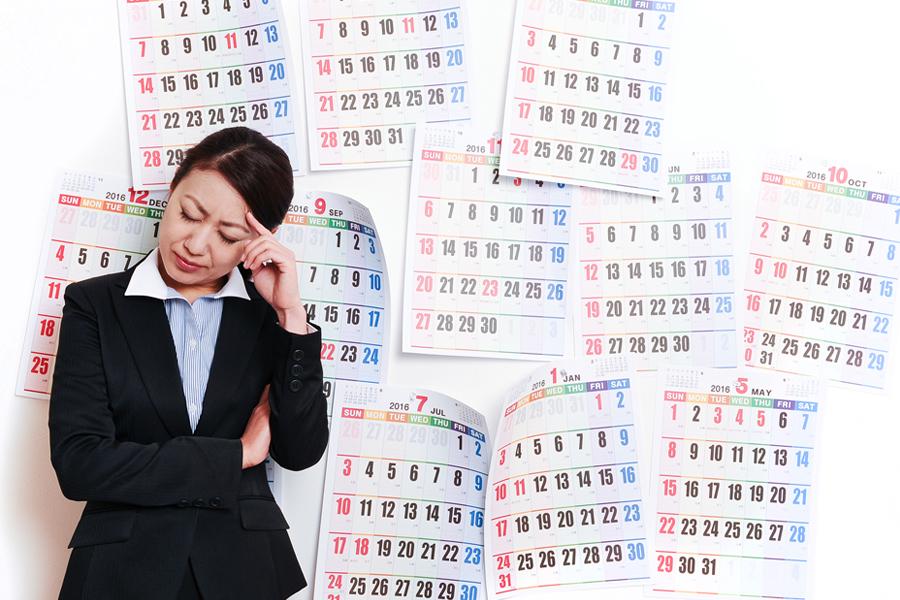 早く年賀状を準備したい人にオススメ!最短翌営業日出荷のネット印刷会社「京都の四季」