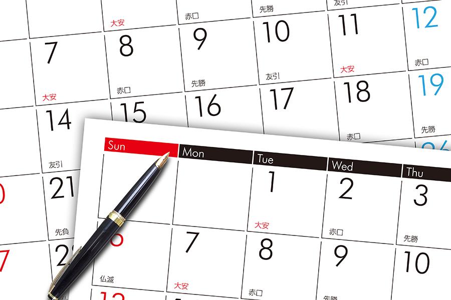 年賀状は早めに準備を始めれば、デザインやサービスにもっとこだわれます!