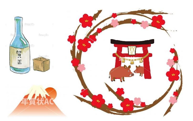 お正月の雰囲気が伝わる和風のイラスト素材を集めました!