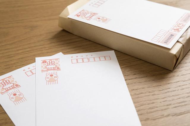 インクジェットプリンターにはインクジェット紙のはがき、レーザープリンターには普通紙のはがきを使ってきれいな年賀状に!